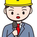 建築現場レポート~天井はり