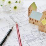 土地や外構費用のことをどこまで考えていますか?