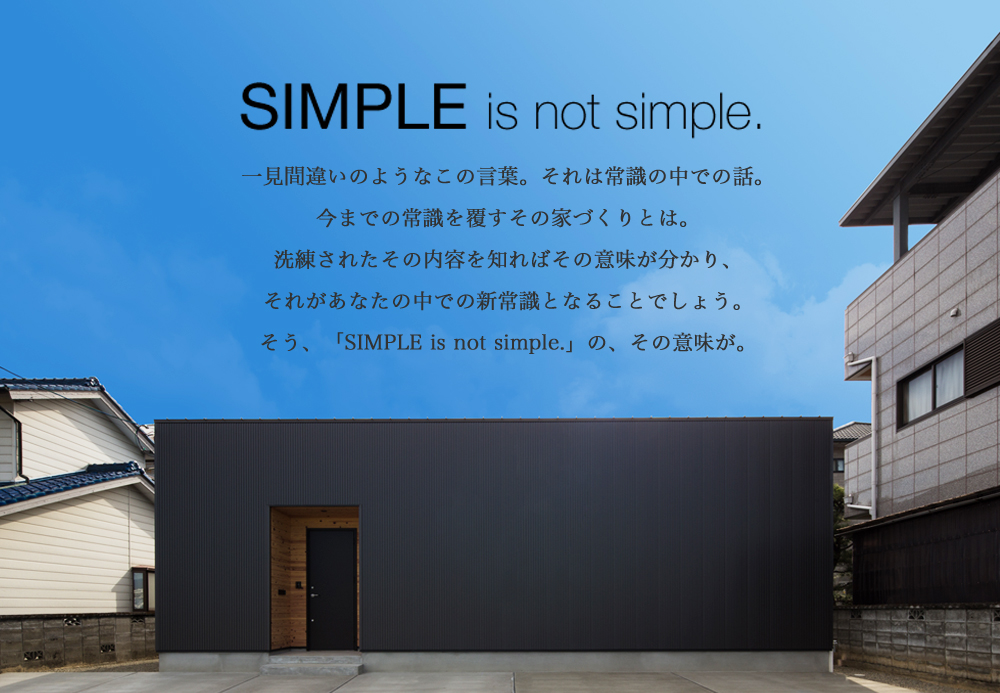 SIMPLE is not simple.