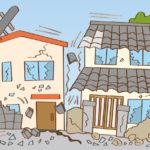 根本的に最も地震に強い家