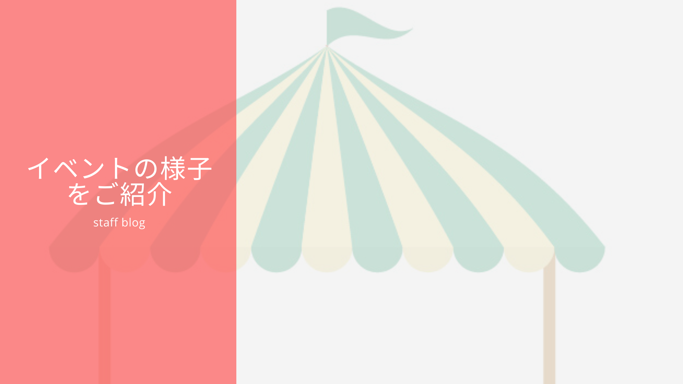 8/27(金)ツキイチマルシェ イベントの様子